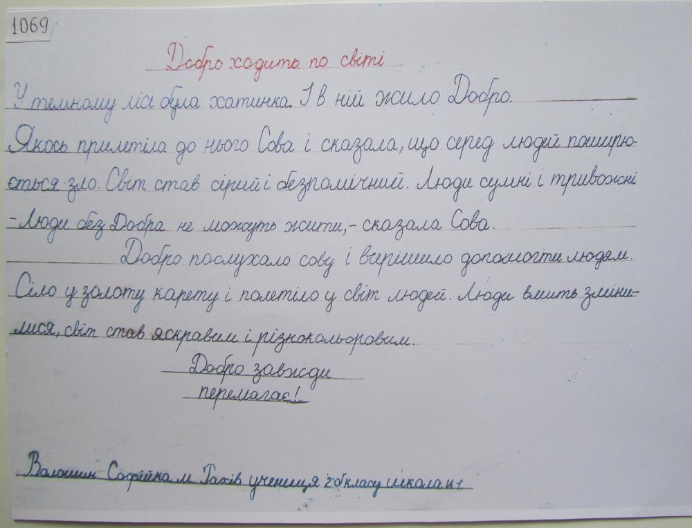 IMG_9802